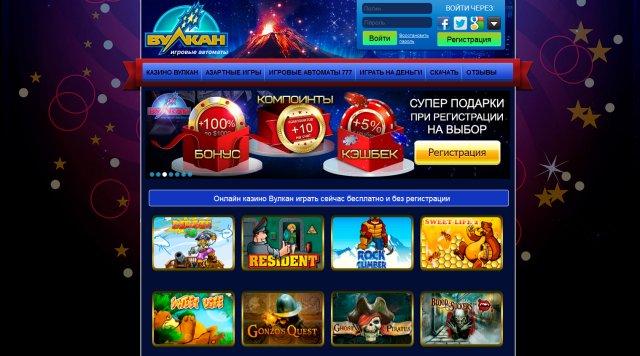 Ассортимент игровых автоматов Вулкан 777
