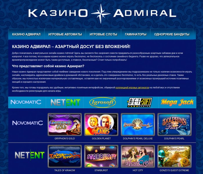 play admiral kazino com
