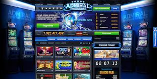 Игровые автоматы адмирал порт игровые автоматы игратбь бесплатно