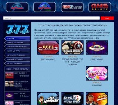игровые автоматы: любимое развлечение миллионов