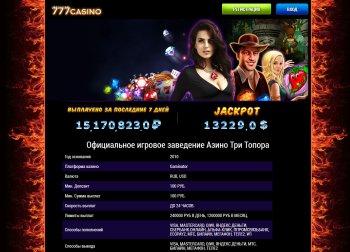 Незабываемые развлечения в новом онлайн-казино Азино777 » Порт Иркутск.Азино777 Мир онлайн гемблинга традиционно вызывает интерес у азартных  пользователей. Любители риска не могут прожить ни дня без свежих эмоций.